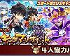 日版白貓     決戦クエスト第13弾(5P)