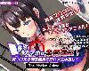 [日語日字|有修] 歩きスマホは條例違反! The Motion Anime[MP4][GE](6P)