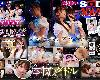 [X6]VR DSVR-525 永瀬ゆい DSVR-559 小倉由菜 本庄鈴 DSVR-561 共演  破壞版X2(MP4@MG@有碼)(6P)