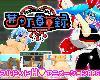 "[KFⓂ] ドットアニメ町中<strong><font color=""#D94836"">探索</font></strong>ゲーム 茜町道草録 Ver1.07 (RAR 124MB/RPG)(5P)"